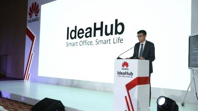 """صورة """"هواوي"""" تطلق نظام آيديا هب """" IdeaHub """" الذكي الجديد لدعم التحول الرقمي ومجتمع الأعمال في مصر"""