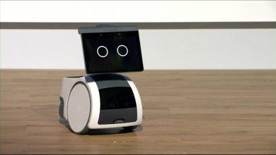 صورة أمازون تقوم ببناء روبوت لمنزلك.. يمكنه حتى محاكاة القرع على الطبل