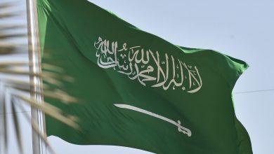 صورة السعودية تسجل تراجعاً طفيفاً في معدل البطالة في الربع الثاني