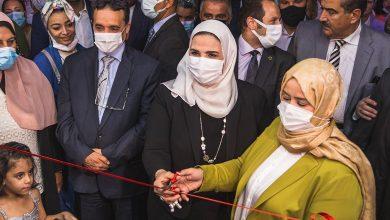 """صورة """"مول مصر""""يدعم الحرف اليدوية والتراثيةباستضافة الدورة 70 من معرض """"ديارنا"""""""
