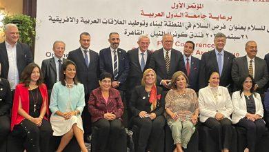 صورة مؤتمر «فرص السلام بالمنطقة» يسفر عن 6 توصيات منها عقد مؤتمر سنوي