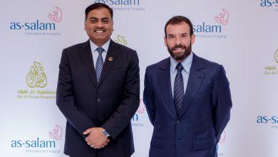 صورة مجموعة ألاميدا تُعلن عن خططها التوسعيةتماشياً مع الالتزام بتعزيز سوق الرعاية الصحية في مصر