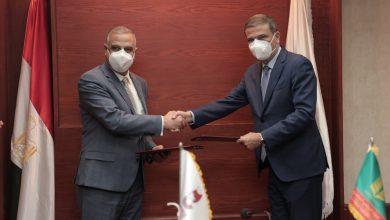 صورة البنك الزراعي المصري يتوسع في تمويل المشروعات متناهية الصغر وتركيب ماكينات الصراف الآلي