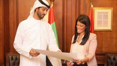 صورة وزيرة التعاون الدولي تلتقي وزير الاقتصاد الإماراتي لبحث سبل تعزيز العلاقات بين البلدين