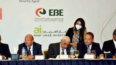 صورة المصرف المتحد يشارك ب500 مليون في تمويل مشترك بقيادة البنك الاهلي المصري
