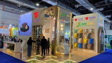 """صورة """" إي أسواق مصر"""" تنفرد بالرعاية الرقمية لمعرض """"صحاري"""" الزراعي الدولي لعام 202"""