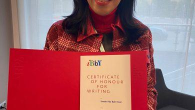 """صورة نهضة مصر:أبوبكر تتسلم جائزة IBBY الدولية لأدب الطفل عن قصة """"الدائرة الحائرة"""""""