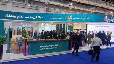 صورة البنك الزراعي المصري يستعرض برامجه التمويلية خلال مشاركته راعيا ذهبيا في معرض صحاري