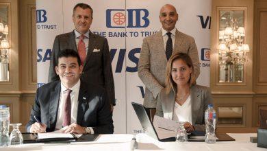 """صورة البنك التجاري الدولي يوقّع اتفاقية جديدة مع """"فيزا"""" مدتها 5 سنوات"""