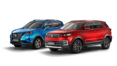 صورة سيارات شانجان تتألق في فعاليات معرض Live Drive Xpo-LDX 2021