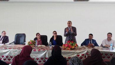 صورة جهاز تنمية المشروعات ينظم ندوات لتنمية مهارات وتأهيل السيدات الريفيات