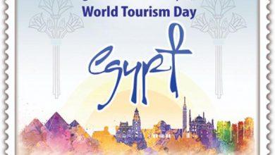 صورة البريد المصري يصدر طابعَ بريد تذكارياً بمناسبة الاحتفال بيوم السياحة العالمي
