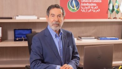 """صورة """"الغرفة التجارية العربية البرازيلية"""" تطلق حاضنة الشركات الناشئة مع الإعلان عن مركز التطور التكنولوجي 4.0"""