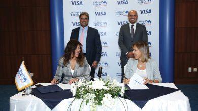 صورة بنك الكويت الوطني – مصريوقع إتفاقية شراكة جديدة مع فيزا العالمية