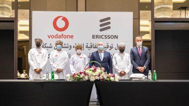 صورة فودافونفيعُمان توقع اتفاقية شراكة مع إريكسون العالمية