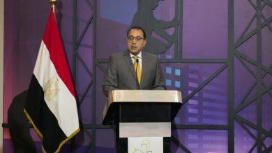 صورة رئيس الوزراء يفتتح غداً ملتقى بُناة مصر بمشاركة وفود عربية وإفريقية وكبريات شركات البناء والتشييد