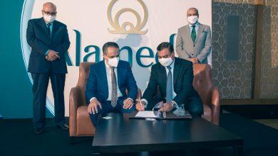 صورة ألاميدا توقع بروتوكول تعاون مع قطاع الشئون الطبية بوزارة البترول