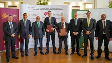 صورة بنك مصر والبنك الأهلي المصري يوقعان عقد قرض مشترك لصالح إحدى الشركات التابعة لبالم هيلز للتعمير