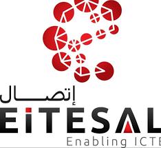 """صورة """"اتصال"""" تختتم فعاليات """"تحدي مصر لإنترنت الأشياء والذكاء الاصطناعي 2021"""""""