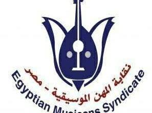 صورة نقابة المهن الموسيقية توقف تصاريح شاكوش و البحراوي لمدة شهر