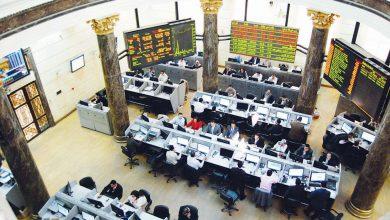 صورة تراجع مؤشرات البورصة المصرية بمنتصف تعاملات اليوم