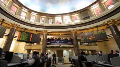 صورة ارتفاع المؤشر الرئيسى للبورصة المصرية خلال ساعات أمس