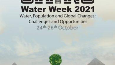 صورة الرئيس السيسي يلقي الكلمه الافتتاحية لأسبوع القاهرة الرابع للمياه يوم الأحد القادم