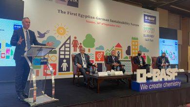 صورة المنتدى المصري الألماني الأول للاستدامة يناقش تطبيق أفضل الممارسات لتحقيق التنمية بمشاركة القطاع الخاص