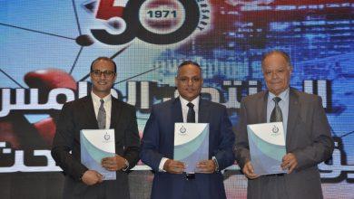 صورة بروتوكول تعاون بين أكاديمية البحث العلمى وبنك الطعام المصري والمركز القومى للبحوث