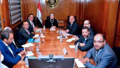 صورة جامع: البنك الدولى احد اهم الشركاء الرئيسيين للدولة المصرية بعدد كبير من البرامج التنموية والتمويلية