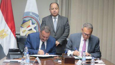 صورة بروتوكول تعاون بين الضرائب واتحاد بنوك مصر للانضمام إلى الفاتورة الإلكترونية