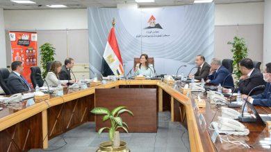 صورة وزيرة التخطيط تناقش أوجه التعاون المشترك مع نائب رئيس البنك الأوروبى لإعادة الإعمار والتنمية