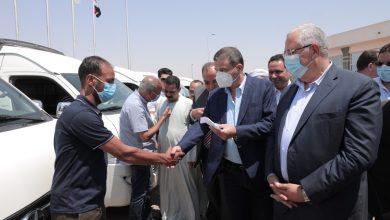 صورة البنك الزراعي المصري يضخ 110 مليون جنيه لتمويل إحلال 606 سيارة نصف النقل بميكروباص لتطوير وسائل النقل الجماعى في المحافظات