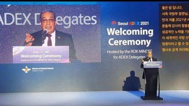 صورة وزير الإنتاج الحربي الرئيس السيسي يسعى لتعميق العلاقات (المصرية – الكورية)