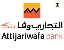 """صورة مجلة Global Finance الأمريكية تُصنّف التجاري وفا بنك """"البنك الأكثر أماناً في المغرب وإفريقيا لعام 2021"""""""