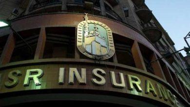 صورة شركات التأمين تصرف 14.8 مليار جنيه تعويضات خلال 8 شهور