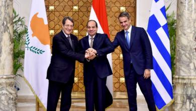 صورة انطلاق القمة الثلاثية بين مصر وقبرص واليونان بمشاركة الرئيس السيسى