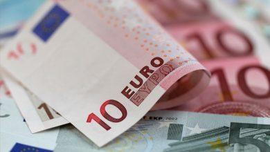 صورة تعرف على سعر اليورو اليوم الأربعاء
