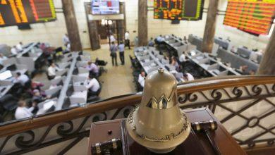 صورة تعرف على أسعار الأسهم بالبورصة المصرية ومعاملات اليوم الأربعاء