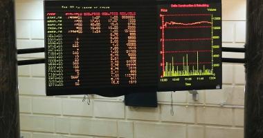 """صورة البورصة تراجع رصيد شهادات الإيداع الدولية لـ""""عامر جروب"""" و""""البنك التجارى"""""""