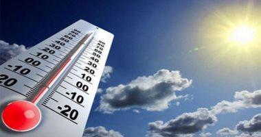 صورة طقس اليوم معتدل بأغلب الأنحاء نهارا مائل للبرودة ليلا.. والعظمى بالقاهرة 27 درجة