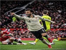 صورة هاتريك محمد صلاح يذل مانشستر يونايتد على ملعب «أولد ترافورد»
