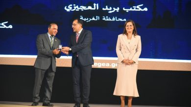 صورة البريد المصري يفوز بجائزة مصر للتميز الحكومي في تقديم الخدمات الحكومية للمواطنين
