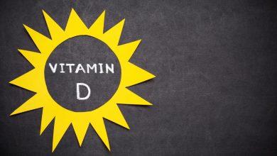 """صورة فيتامين """"د"""" يقوي القلب والعظام ويحارب السمنة.. إليك التفاصيل"""