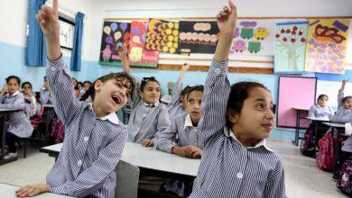 صورة التعليم توجه المدارس بتسليم الكتب الدراسية لمن يسدد نصف المصروفات