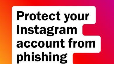 صورة كيفية حماية حسابك على Instagram من التصيد والاحتيال