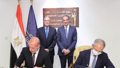 صورة وزير الاتصالاتيشهد توقيع اتفاقية شراكة مع IHS Towers للحصول على ترخيص بناء وتأجير  أبراج الاتصالات داخل مصر