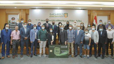 """صورة البنك الأهلي المصري يسلم الجوائز للفائزين في الحملة في إطار حملته الترويجية لبطاقات الائتمان """" نغنغة """""""