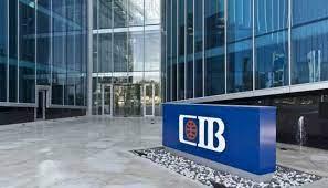 صورة براند فاينانس : البنك التجاري الدولي CIB ضمن قائمة أغلى 50 علامة تجارية فى أفريقيا لعام 2021