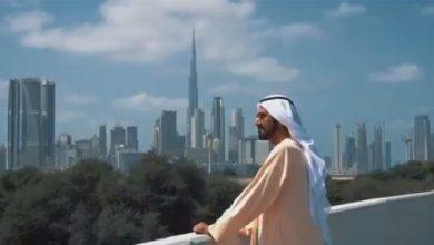 صورة محمد بن راشد يعلن إطلاق مهمة جديدة لدولة الإمارات إلى الفضاء